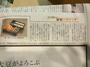 新聞取材1