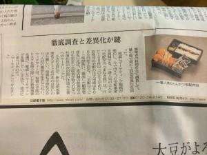 新聞取材2