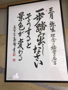 今寿司 (2)
